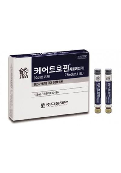 Гормон роста - CareTropin 22,5 МЕ